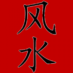 formation consultant fengshui
